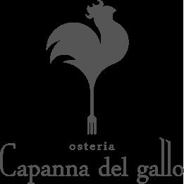 La Capanna del Gallo